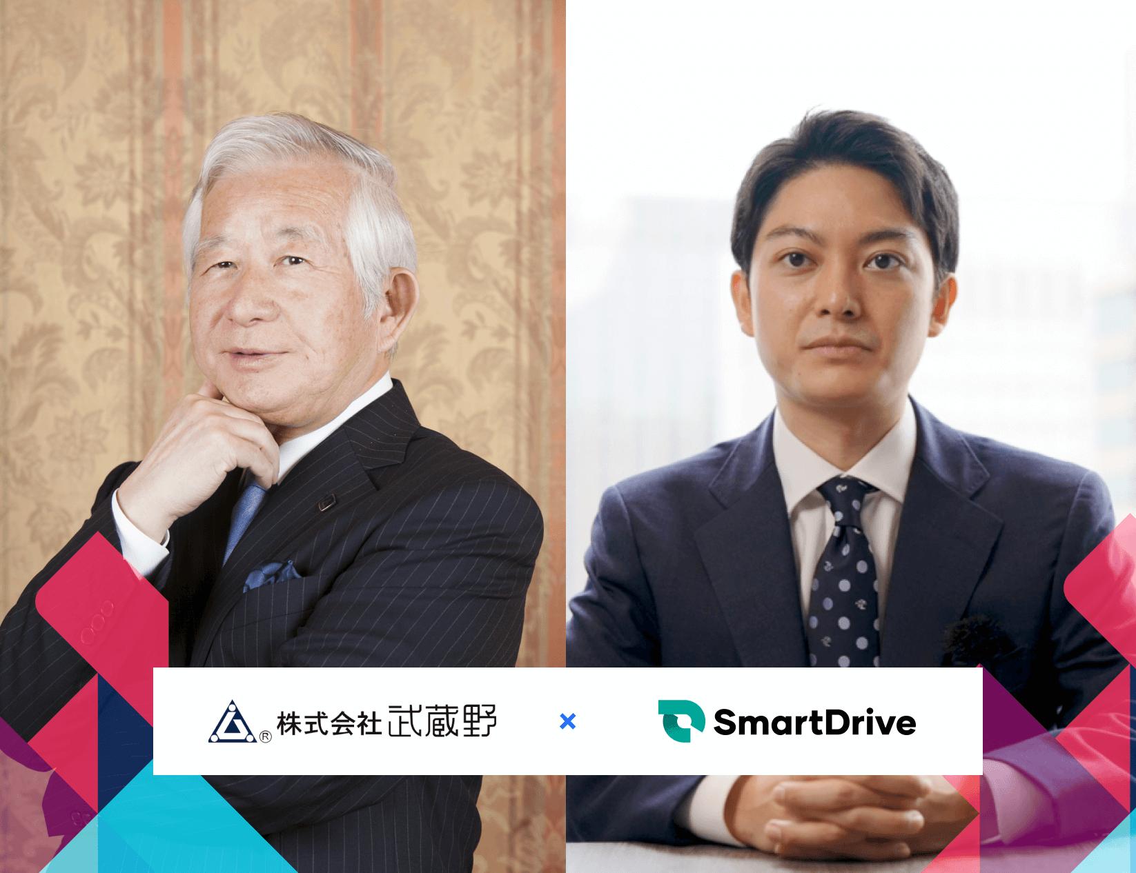 中小企業経営のカリスマ社長小山昇氏登壇!今こそ取り組むべきデータ経営と、DXの具体事例を紹介